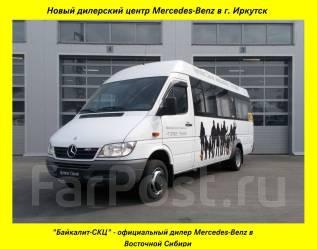 Mercedes-Benz Sprinter 413 CDI. Новый дилерский центр! Турист 19+1, 2 кондиционера, webasto, 136 л. с., 2 148куб. см., 19 мест