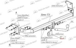 Фаркопы. Kia Rio, QB Двигатели: G4FC, G4FA