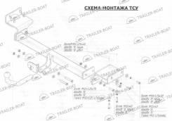 Фаркопы. Kia Sportage, SL Двигатели: G4KE, G4KD, G4NU, G4FD, G4KH, D4HA, D4FD