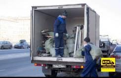 Вывоз любого Мусора, Домашнего и дачного хлама грузчики, фургоны