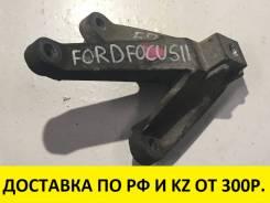 Кронштейн кпп. Ford Focus, CB4, DA3, DB Двигатели: AODA, AODB, AODE, ASDA, ASDB, G6DA, G6DB, G6DD, G8DA, GPDA, GPDC, HHDA, HHDB, HWDA, HWDB, HXDA, HXD...
