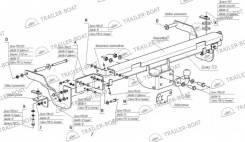 Фаркопы. Citroen Jumper Fiat Ducato, 250 4HU, 4HV, F1AE0481D. Под заказ