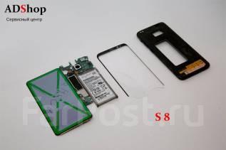 Замена стекла экрана Samsung S7 EDGE, S8, S8+, S9, S9+ и на др. моделях