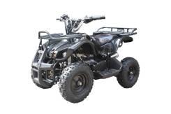 Квадроцикл (игрушка) ATV E002 800Вт (синий, оранжевый). Под заказ
