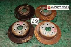 Диск тормозной. Toyota Crown, JZS151, JZS153, JZS155, JZS157 Toyota Mark II, JZX100, JZX101, JZX105, JZX90, JZX90E, JZX91, JZX91E, JZX93 Toyota Cresta...
