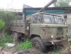 ГАЗ 66. Продам Буровая