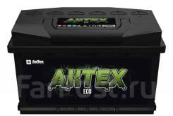 Aktex