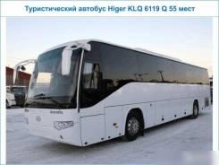 Higer KLQ6119TQ. Туристический автобус Higer KLQ 6119 TQ 55 (новый)