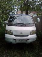 Nissan Vanette. Продаётся нисан рефрижиратор, 220куб. см., 1 200кг.