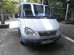 ГАЗ 2217 Баргузин. ГАЗ 2217, 2 400куб. см., 10 мест