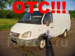 ГАЗ 322132. Грузовой фургон в отличном состоянии, 2 285куб. см., 1 200кг.