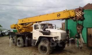 Ивановец. Автокран 2004 г. в. 3х коленник 16 тонн на базе Урала двс-ямз, 16 000кг.