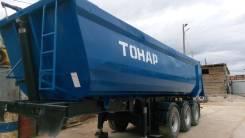 Тонар 9523. Продаю Тонар, 34 000кг.