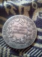 Германия. Памятная медаль. Серебро.