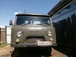 УАЗ 3303. Продается уаз 3303, 2 500куб. см., 1 000кг.