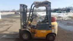 JAC. Автопогрузчик CPQD 15 , 1 500кг., Бензиновый