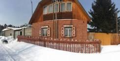 Продам кирпичный дом в Жердовке. Поселок Жердовка, р-н Иркутский, площадь дома 54кв.м., скважина, электричество 15 кВт, отопление жидкотопливное, от...