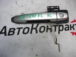 Ручка двери пер. лев. Toyota Premio