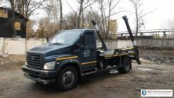 ГАЗ ГАЗон Next. Бункеровоз ГАЗон Next с портальным погрузчиком, 4 500кг., 4x2