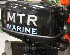 MTR Marine. 5,00л.с., 2-тактный, бензиновый, нога S (381 мм), 2016 год год