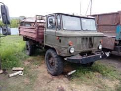 ГАЗ 66. Самосвал