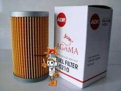 Фильтр топливный, сепаратор. Komatsu Kubota Yanmar