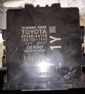 Фара. Toyota Land Cruiser, URJ200, URJ202, URJ202W, VDJ200 Lexus LX460, URJ201, URJ202, VDJ201 Lexus LX450d, URJ200 Lexus LX570, URJ201, URJ201W Двига...