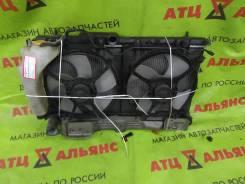 Радиатор основной SUBARU LEGACY, BH5, EJ206, 0230018113