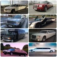 """Лимузины, лимузин """"Partybus"""", VIPАвто от 2000 р/ч. на любое торжество. С водителем"""