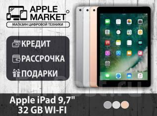 Apple iPad 1G. Под заказ