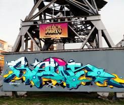 Художественная роспись стен Граффити на стенах