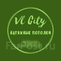 VLcity натяжные потолки