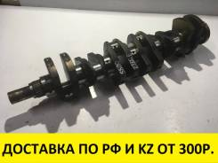 Коленвал. Toyota: Crown Majesta, Crown, Aristo, Soarer, Mark II, Origin, Cresta, Altezza, Supra, Progres, Brevis, Chaser Двигатели: 1JZGE, 2JZFSE, 2JZ...