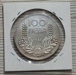 Болгария 100 лева 1934 год Серебро