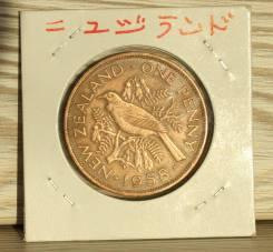 Новая Зеландия 1 пенни 1958 год.