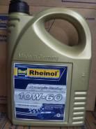 SWD Rheinol Synergie