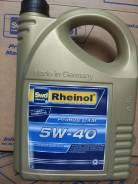 SWD Rheinol Primus