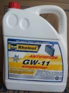 Антифриз GW-11 (-75) концент. синий (5л) Rheinol af-gw11-k-5