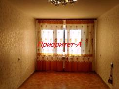 Обмен на 1 квартиру во Владивостоке (Школьная, Тихая, Фрегат). От агентства недвижимости (посредник)