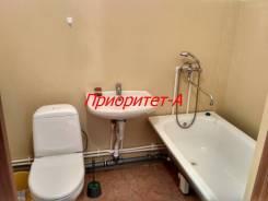 Обмен на 1 квартиру во Владивостоке. От агентства недвижимости (посредник)