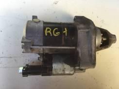 Стартер. Honda Stepwgn, RG1, RG2 Двигатель K20A