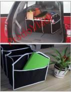 Коробка для хранения в машине