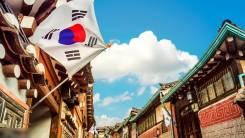 Онлайн Репетитор по корейскому языку