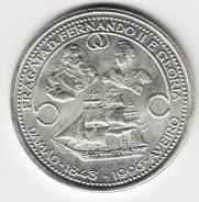 "Португалия 1000 эскудо 1996 ""Фрегат Фердинанд и Глория"" Серебро"