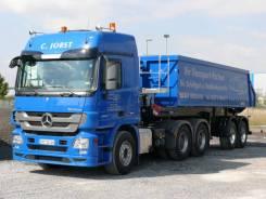 Самосвалы! Услуги по перевозкам сыпучих грузов.