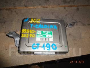 Электронный блок на Toyota Caldina CT190 2C 89540-20270