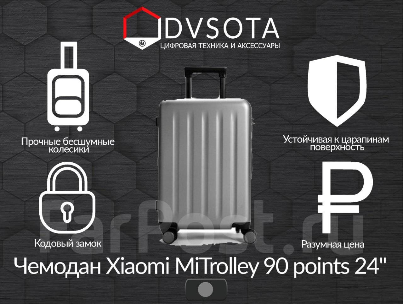 6c9bdbb75eb9 Купить дорожные сумки и чемоданы во Владивостоке. Цены. Фото.