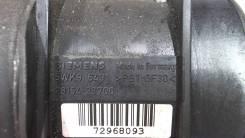 Измеритель потока воздуха (расходомер) Hyundai Tucson 1 2004-2009