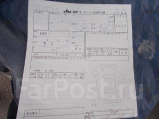Toyota Town Ace Noah. CR500010944, 3CT