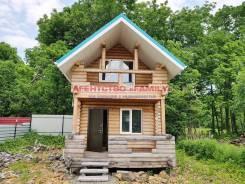 Спутник, дом и земля, асфальт до дома, продается отличное место. Шкотовская 12а, р-н Спутник, площадь дома 44,0кв.м., электричество 15 кВт, отоплени...